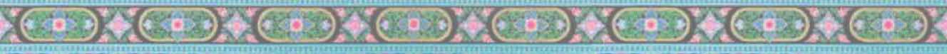 Ornamenten in ovalen en vierkanten in groen, roze, blauw